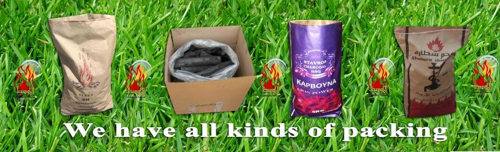 This image has an empty alt attribute; its file name is We-have-all-kinds-of-packing-for-charcoal-1-1024x311.jpg