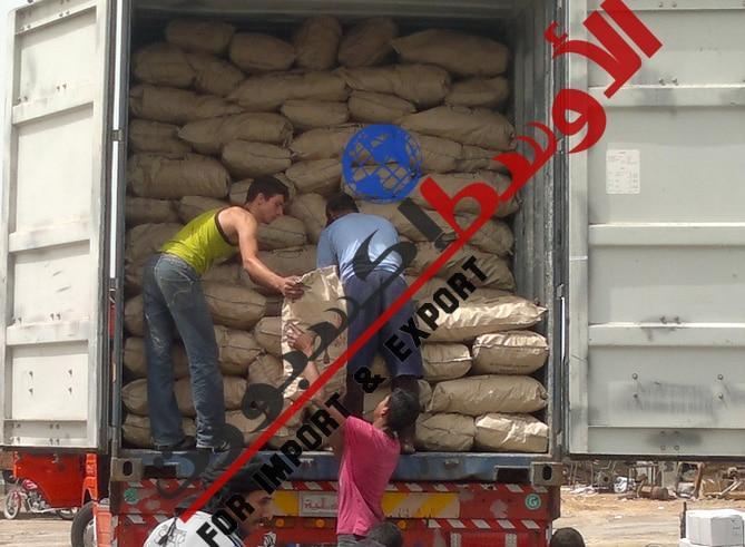 تصدير الفحم من مصر