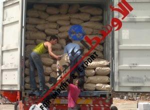 استيراد الفحم من مصر مصنع الاوسط لتصدير الفحم